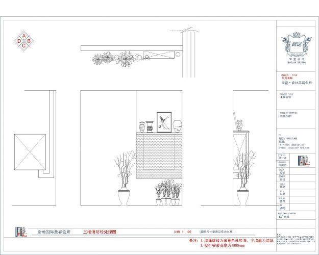 温馨复式楼装修效果图图片