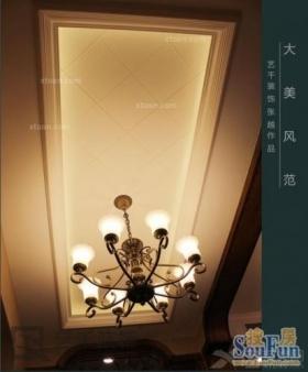 室内装修风格效果图 室内装修风格效果图大全2014 高清图片