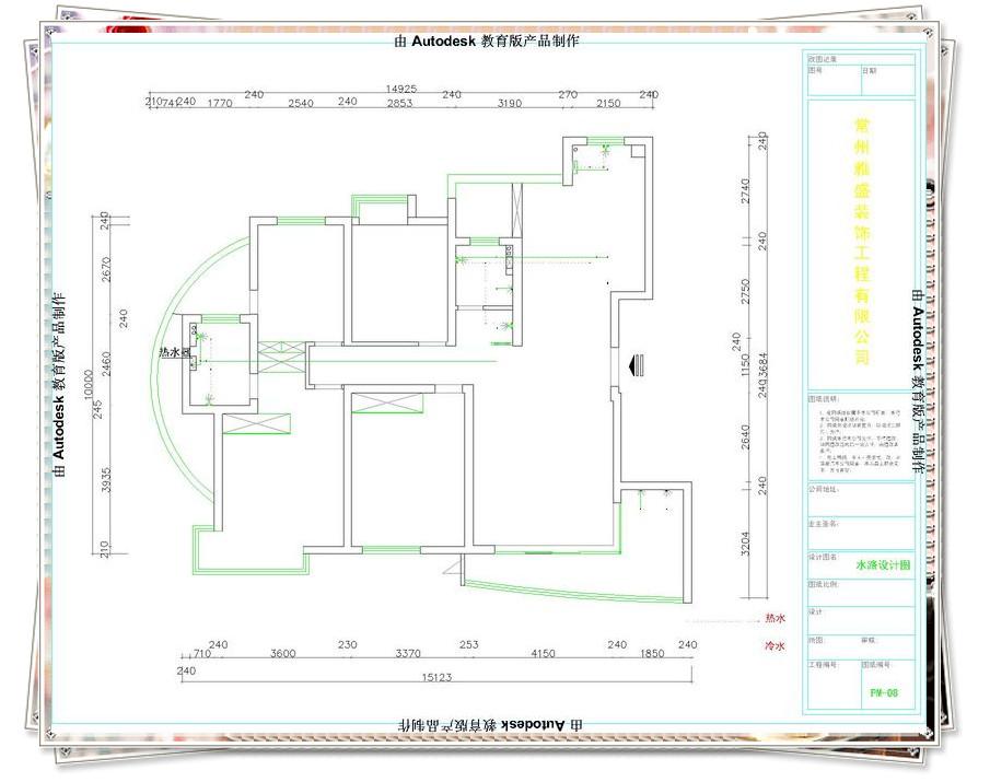 四居室欧式风格_新城长岛 150m
