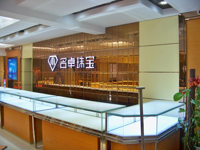 欧式风格_名卓珠宝展厅