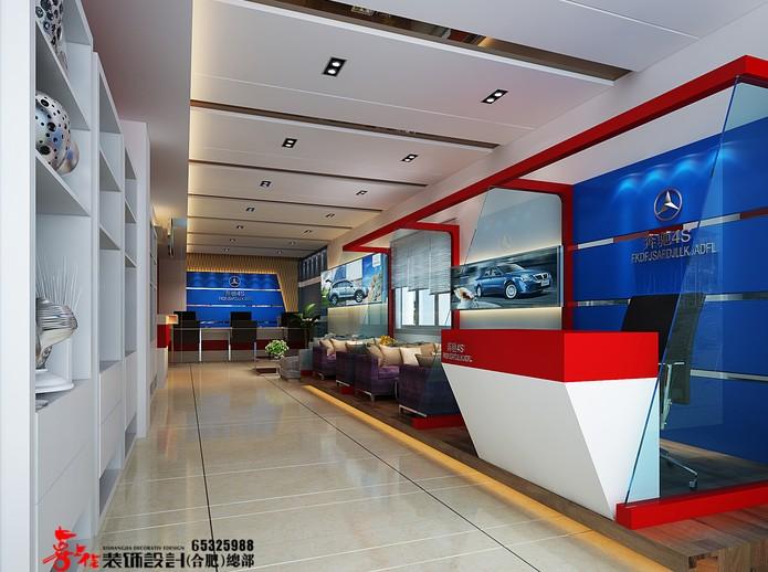 360汽车酷装美容装修效果图 x团装修网 高清图片