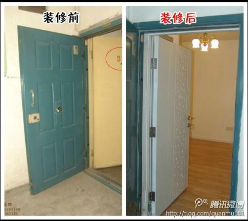 老房子改造---装修前装修后对比