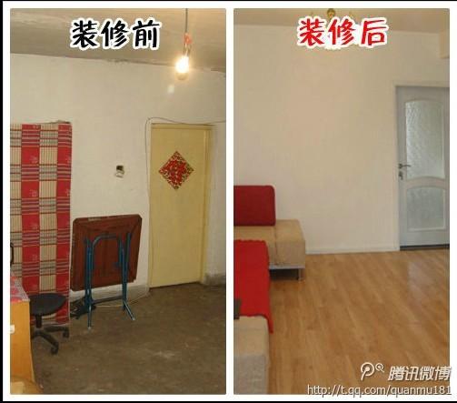 老房子改造---前后对比装修效果图