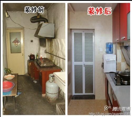 老房子改造---前后对比装修效果图-x