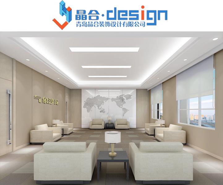 滨州气象局整体室内设计方案装修效果图
