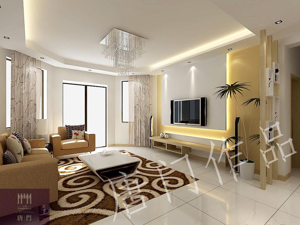 2室一厅室内设计