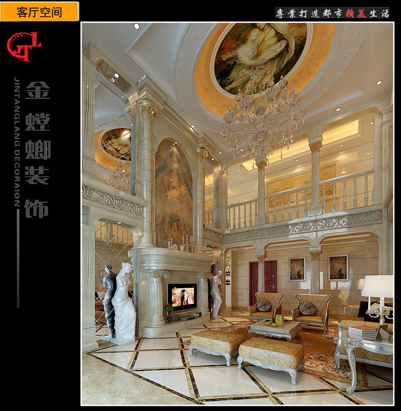 复式楼北欧风格客厅电视背景墙_华泰复式楼图片