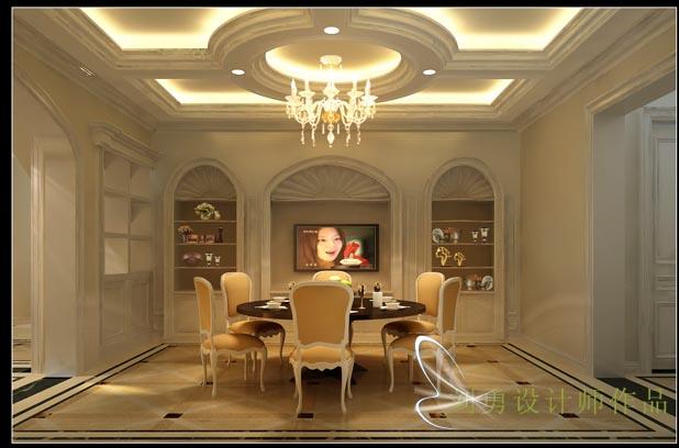 别墅简欧风格餐厅_万城华府别墅图片