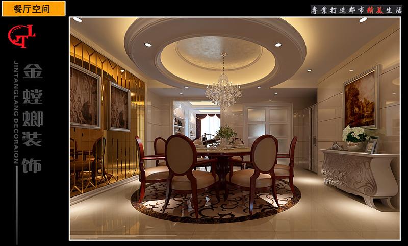 新中式风格餐厅案例装修效果图  户型:复式楼 房间:餐厅 风格:欧式图片