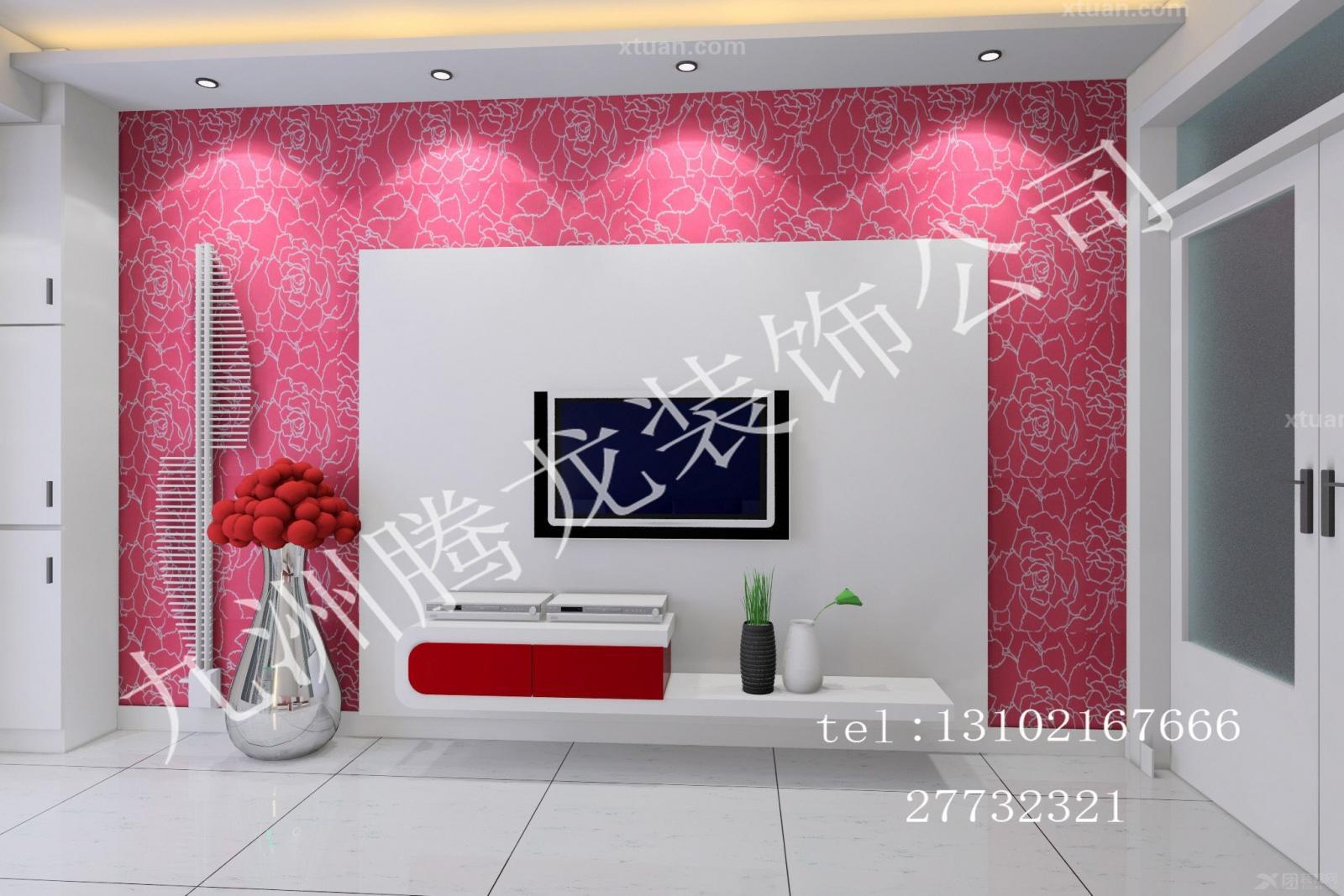 三室一厅现代简约客厅电视背景墙_春风里