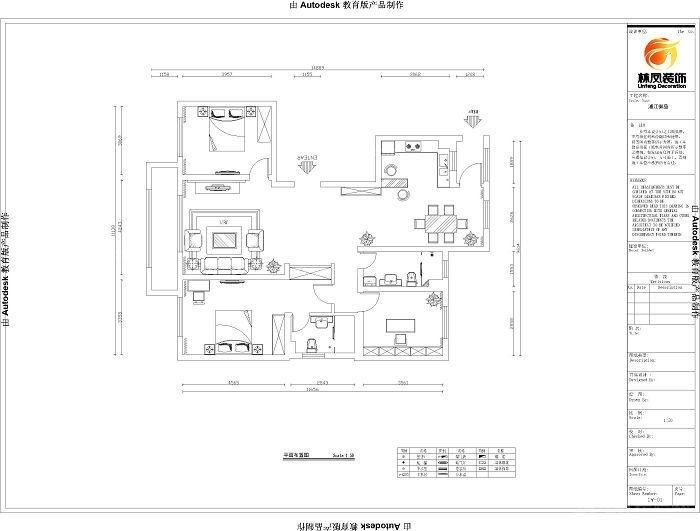 设计房子100平米2室两厅设计改为三室设计图展示图片