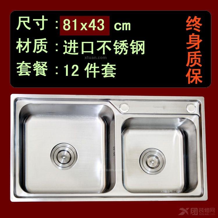 三创304不锈钢水槽套餐