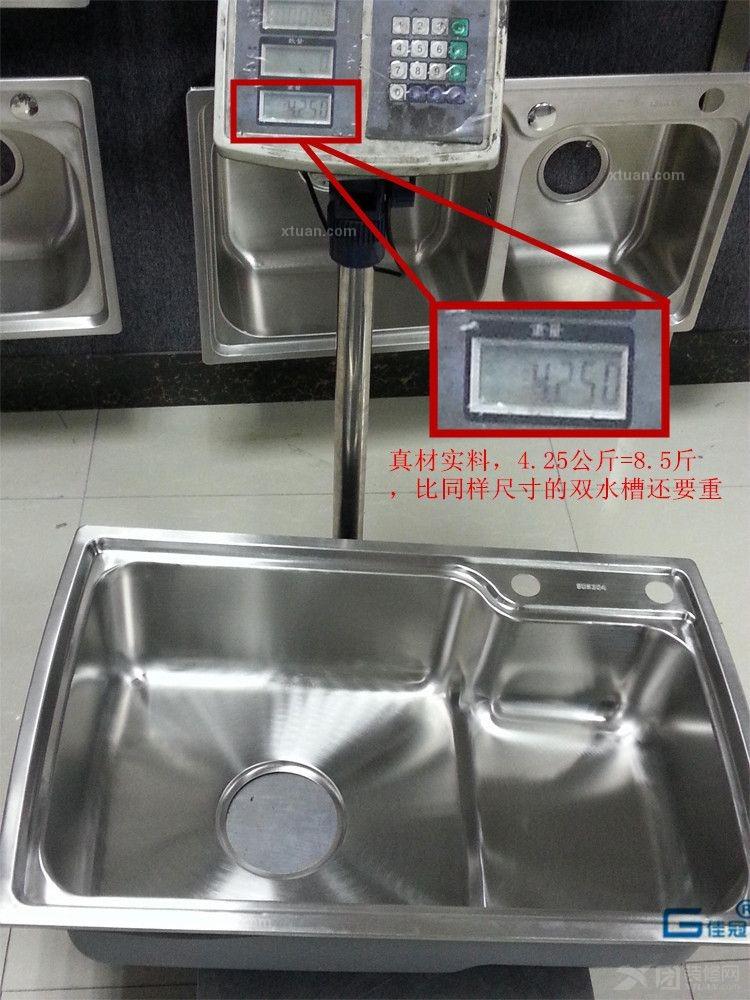 sus304不锈钢大单盆水槽装修效果图
