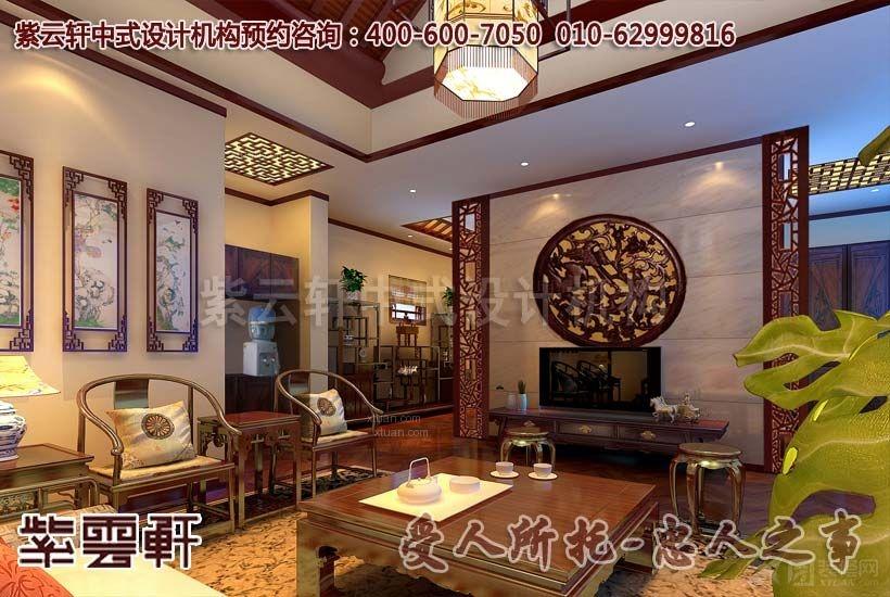 华立碧水铭苑别墅 三居室 123平米 客厅装修设计高清图片