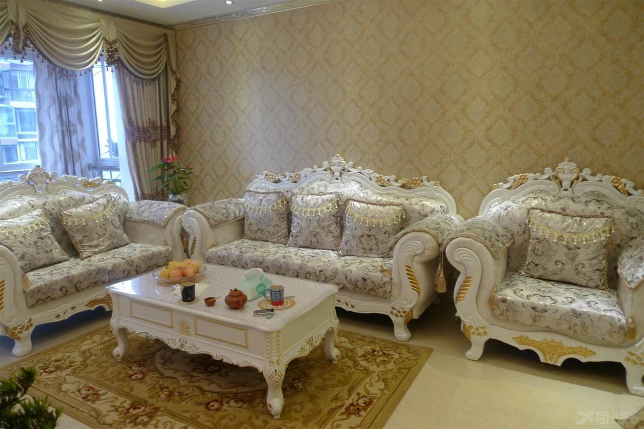 欧式古典沙发装修效果图图片