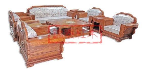 花梨木 实木家具 红木 组合 套装布艺 古典 雅韵沙发