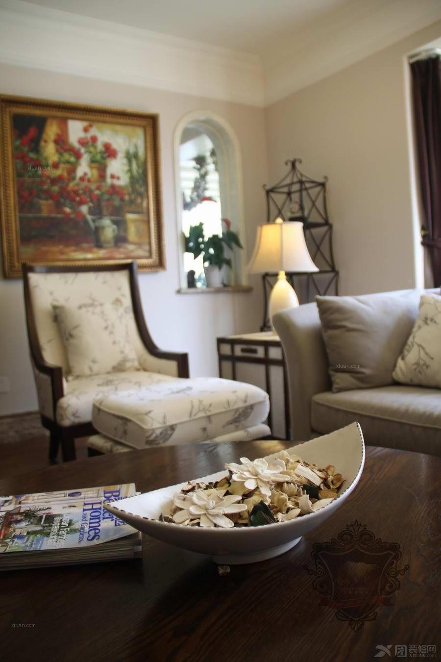 榆木实木美式现代简约家具