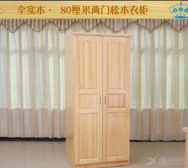 实木衣橱松木家具 儿童成人专用二门无抽屉 二门2抽屉 二门三
