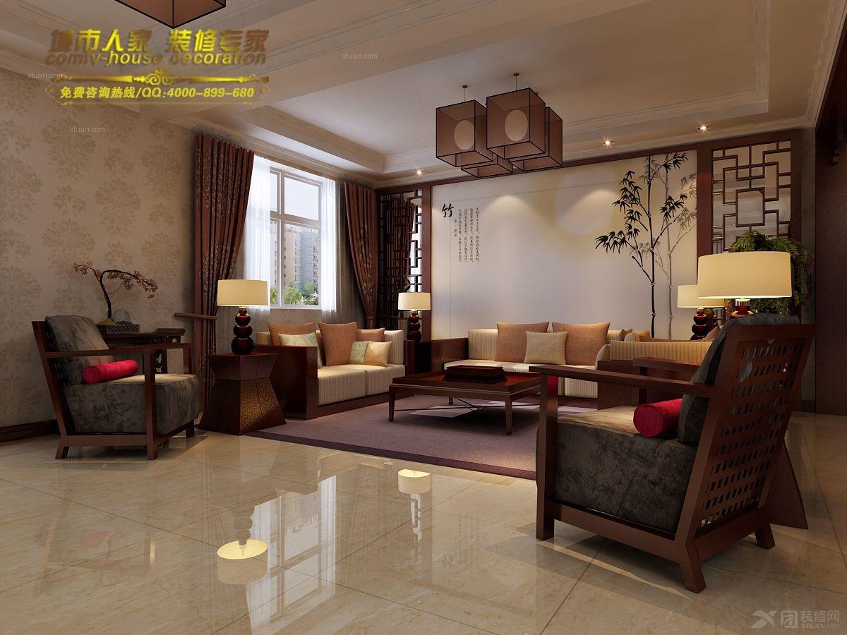 三室一厅中式风格_明清风韵 岁月时光装修效果图-x团
