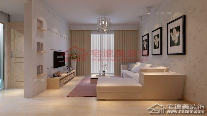 两室两厅现代简约客厅电视背景墙_宅速美-普罗旺斯向日葵庄园