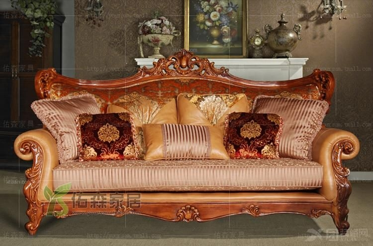 美式实木沙发