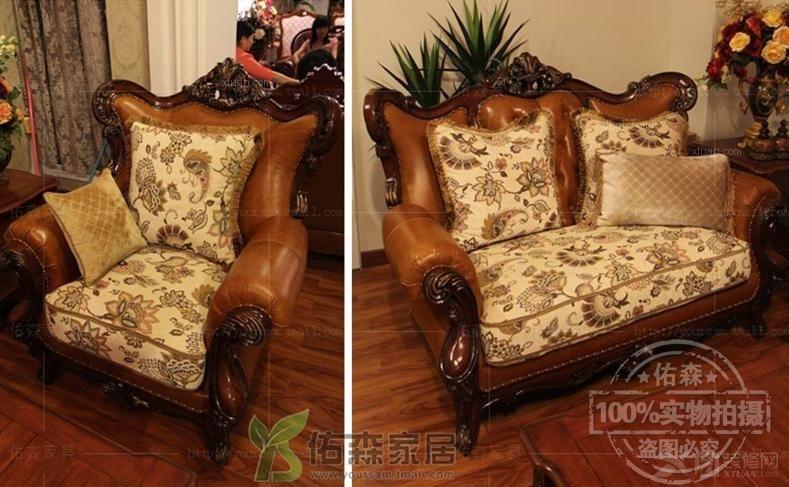 佑森家具 美式真皮沙发 酒店大堂沙发 欧式古典实木沙发 美式装修效果