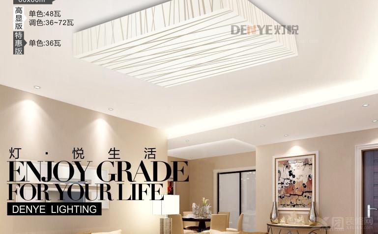 led客厅吸顶灯产品效果图