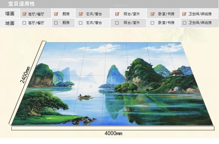 陶瓷藝術背景墻 瓷磚背景墻 風景畫背景墻 大廳沙發背景墻 風裝修效果