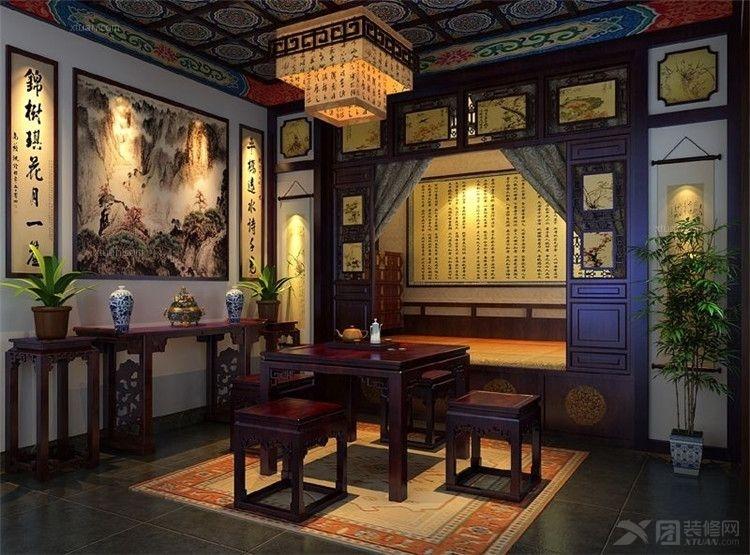 新中式古典