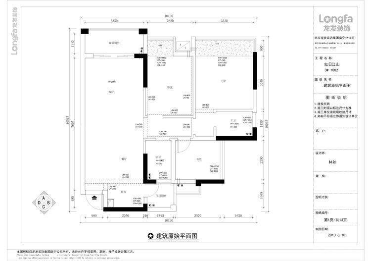 三居室欧式风格_红日江山小户型欧式
