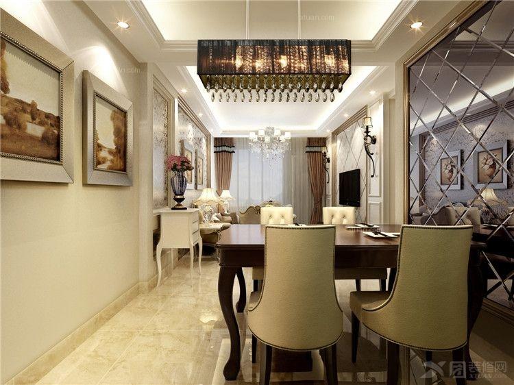 三居室欧式风格餐厅_台湾街小户型欧式装修效果图-x