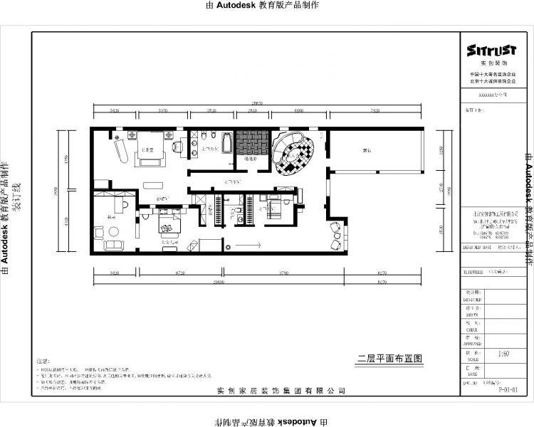 象屿鼎城别墅202平米新古典风格装修效果图