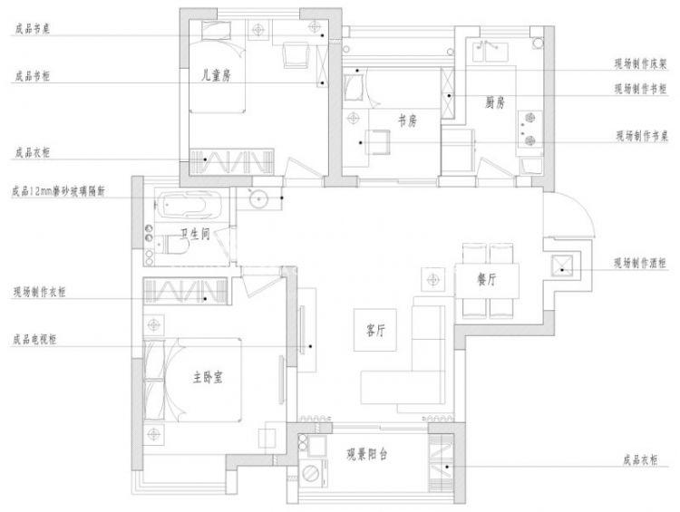橡树湾客餐厅装修效果图  户型:三室两厅 房间:餐厅 风格:现代简约