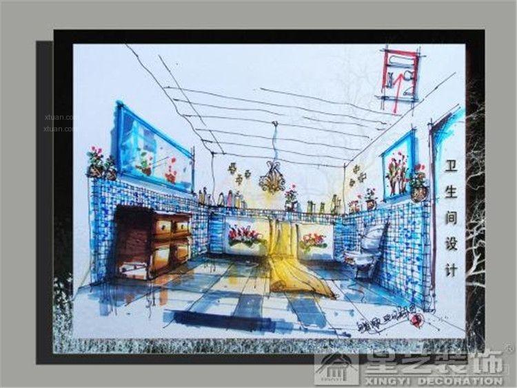 别墅客厅_星艺装饰手绘设计图装修效果图-x团装修网