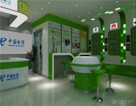 装修 中国电信/中国电信装修效果图把装修交给我们,您放心上班去吧!