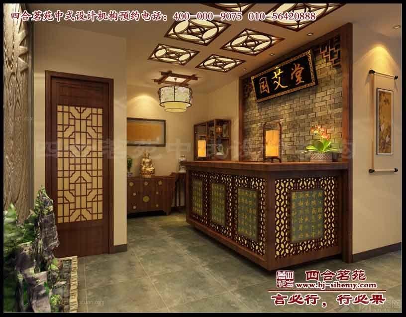 北京国艾堂养生馆中式设计案例装修效果图-x团图片