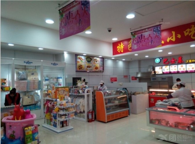 超市小吃区设计