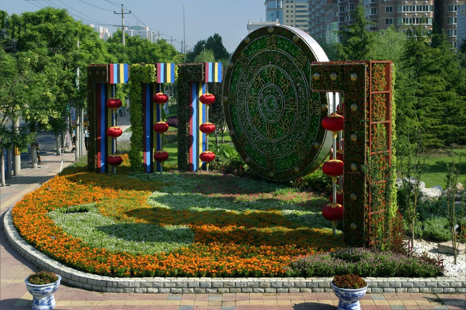 喜庆花坛设计