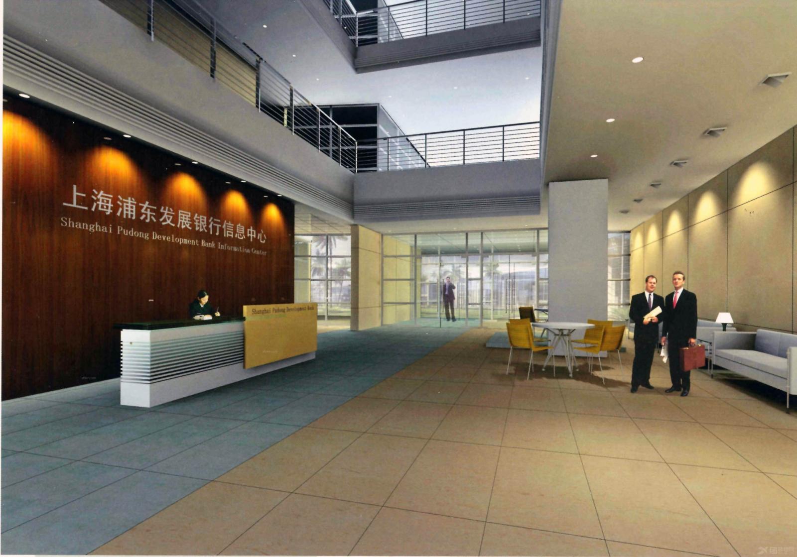 上海浦发发展银行设计