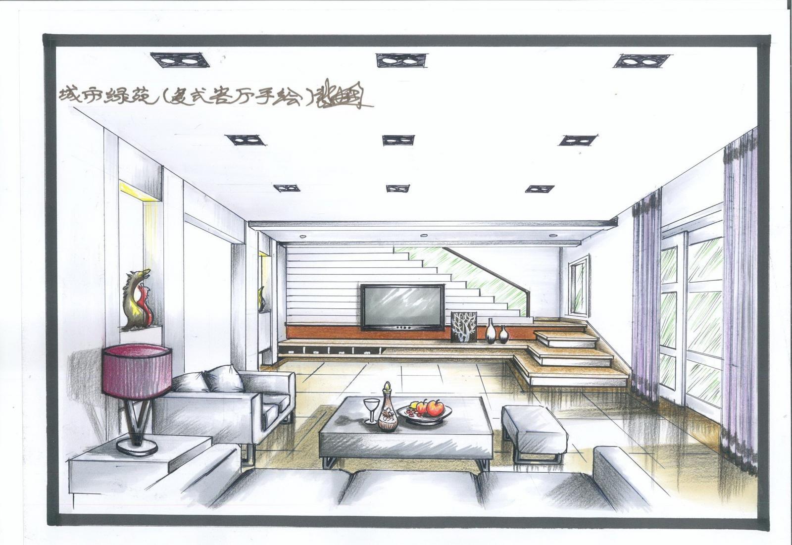 客厅茶几手绘效果图