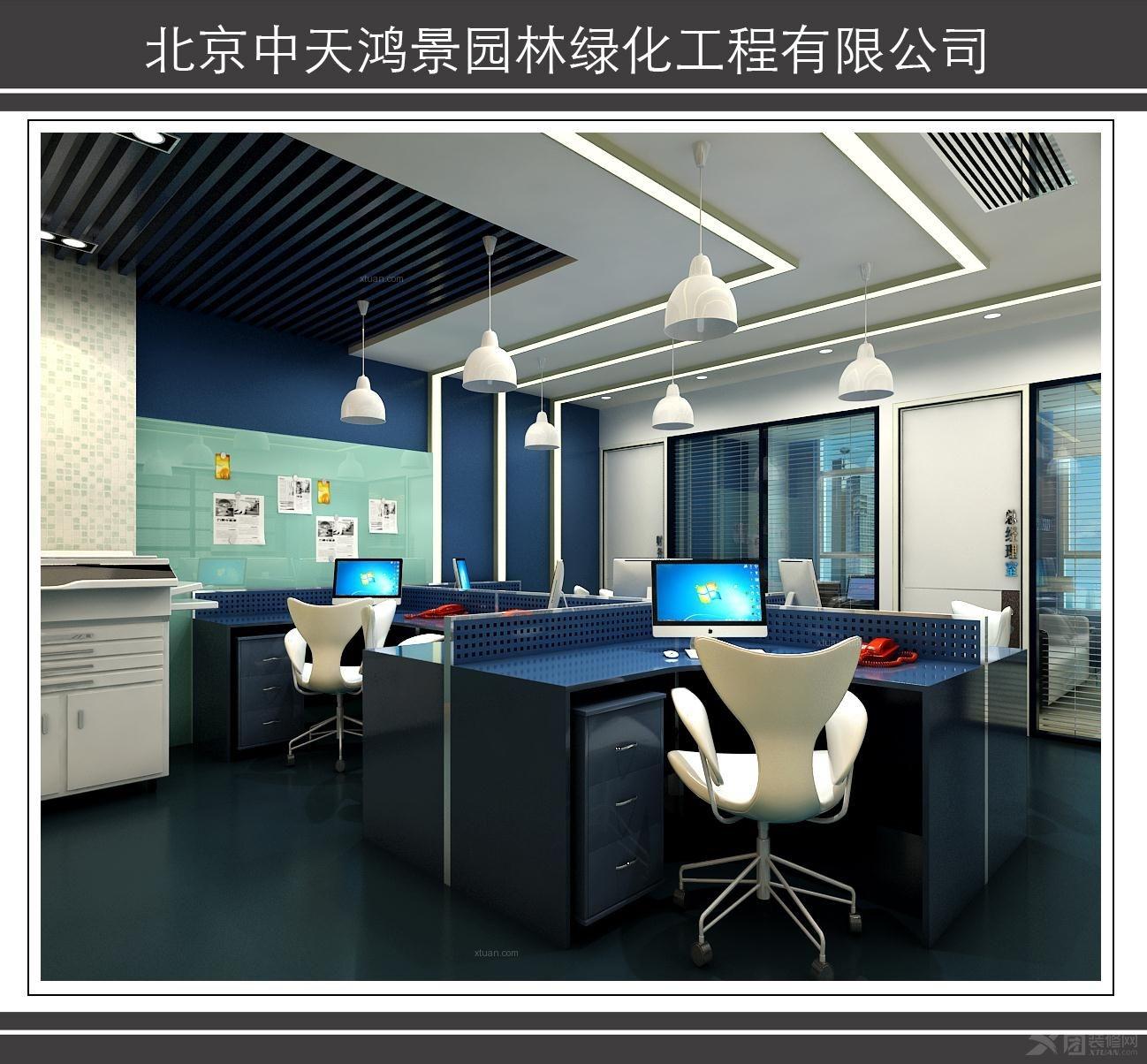 办公室装修额设计办公室装修额设计