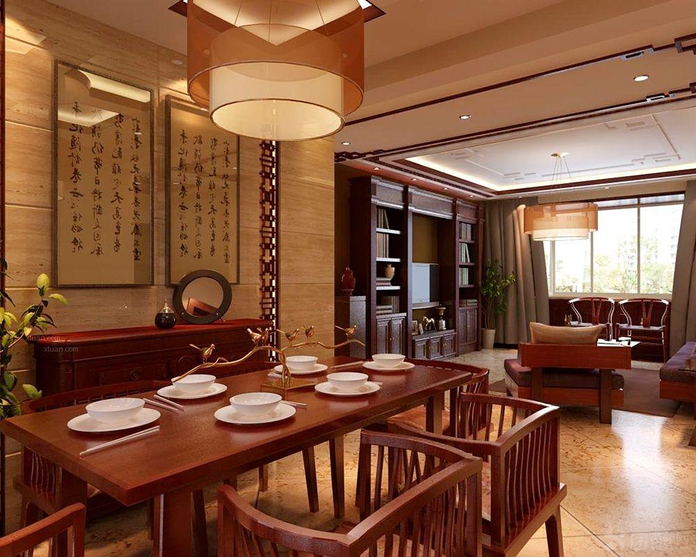 太阳城阁楼餐厅中式片 典雅古朴装修效果图 橡树湾客餐厅装修效果图图片