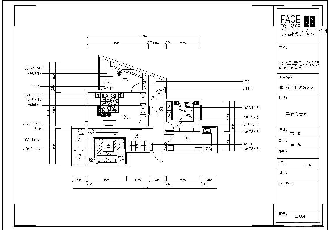 电路 电路图 电子 户型 户型图 平面图 原理图 1131_789