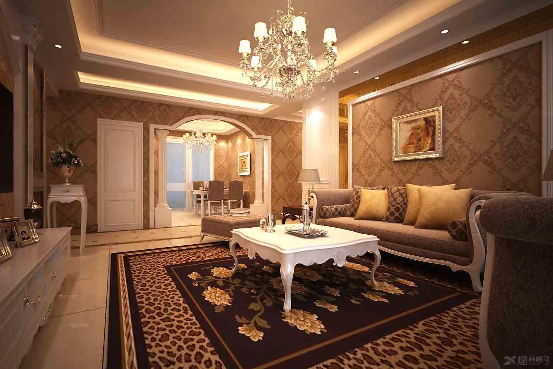 三居室欧式风格客厅_祥云国际西区6-2-1401