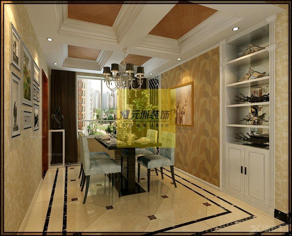 三居室欧式风格餐厅照片墙_东胜紫御府146.88平米欧式