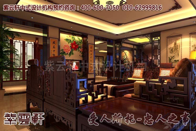 别墅古典风格客厅_北京湾古典风格别墅中式案例