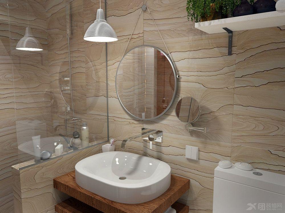 小户型现代简约洗手间_北京自在城装修效果图-x团装修