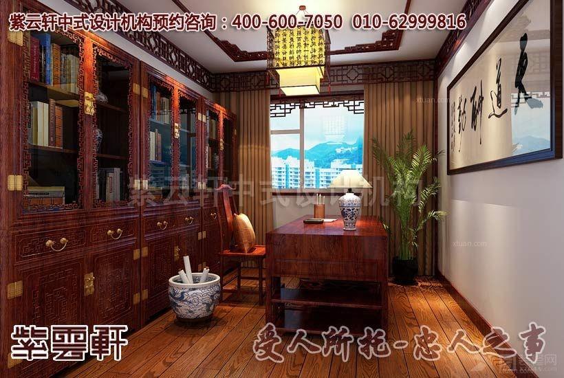 打造实用中式书房风格装修效果图  户型:别墅 房间:书房 风格:古典图片