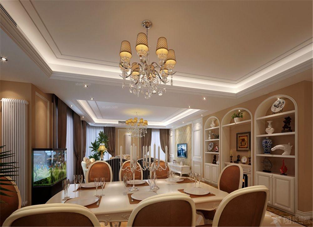 三居室欧式风格餐厅_西山壹号院装修效果图-x团装修网图片