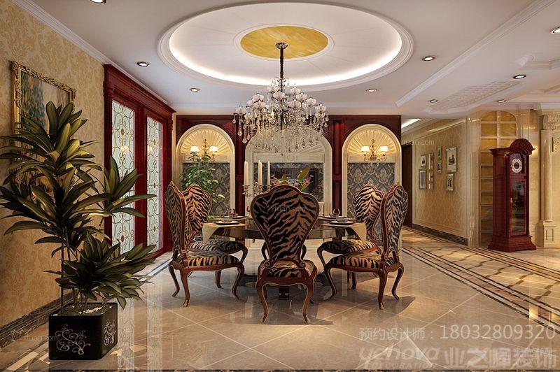 餐厅装修效果图 茶餐厅装修效果图  户型:四居室 房间:餐厅 风格:欧式